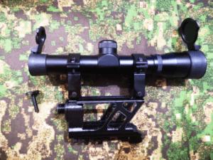 MK23 Scope Rail Kit